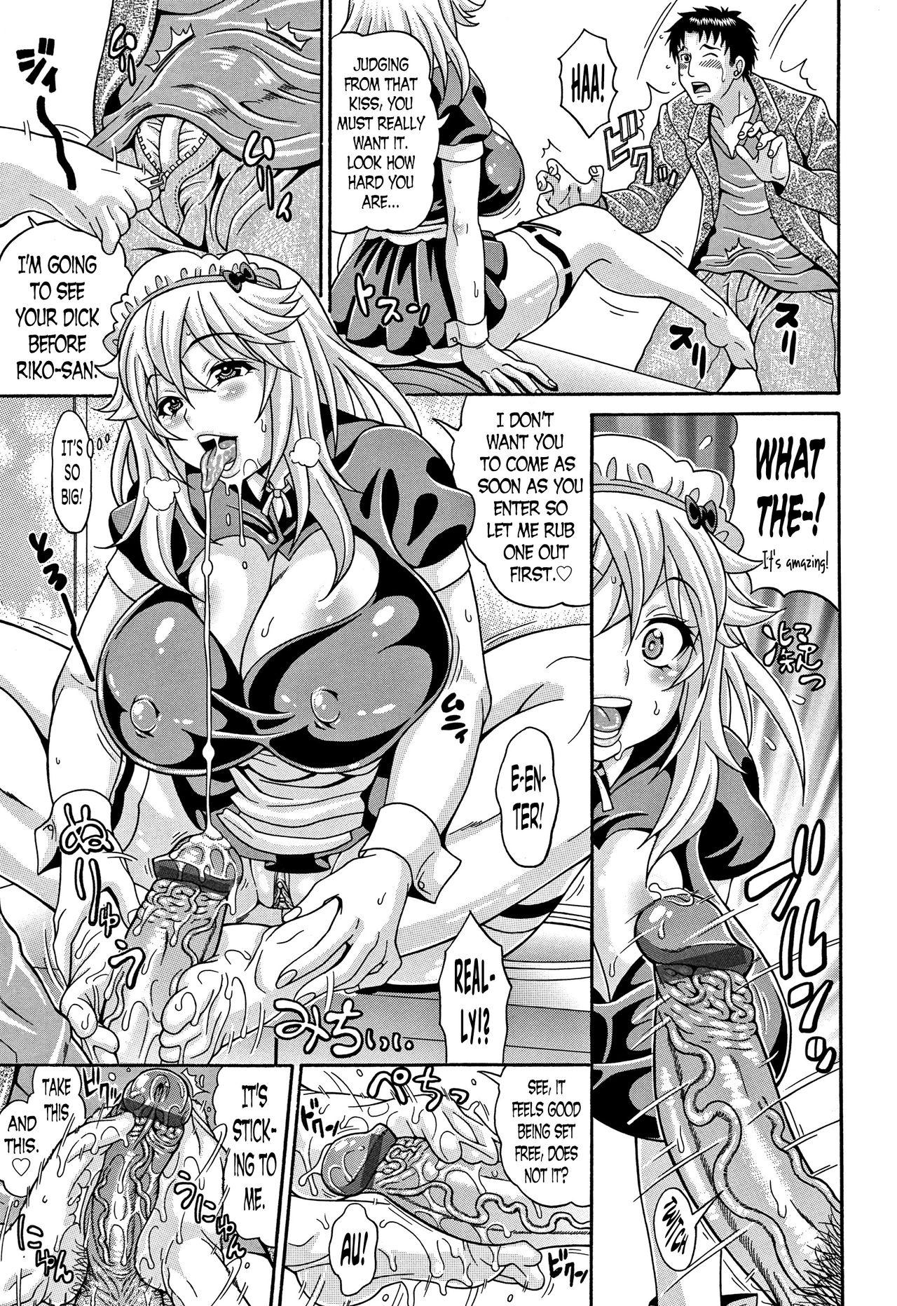 [Andou Hiroyuki] Mamire Chichi - Sticky Tits Feel Hot All Over. Ch.1-7 [English] [doujin-moe.us] 79