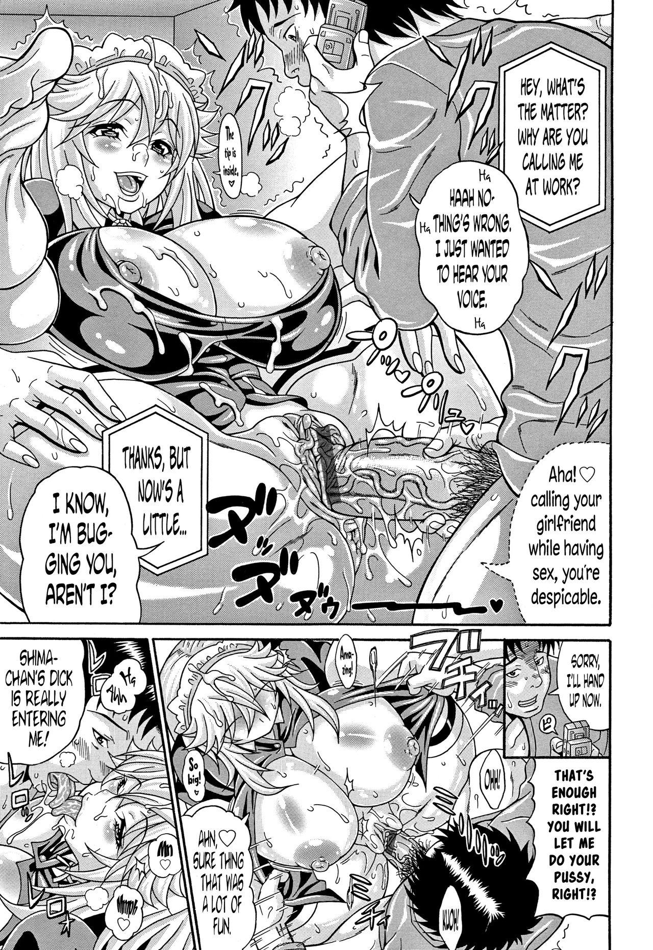 [Andou Hiroyuki] Mamire Chichi - Sticky Tits Feel Hot All Over. Ch.1-7 [English] [doujin-moe.us] 83