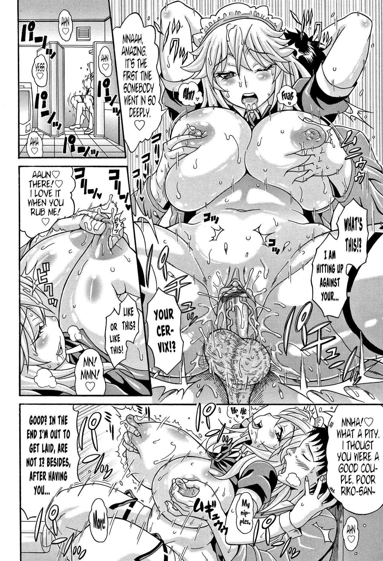 [Andou Hiroyuki] Mamire Chichi - Sticky Tits Feel Hot All Over. Ch.1-7 [English] [doujin-moe.us] 84