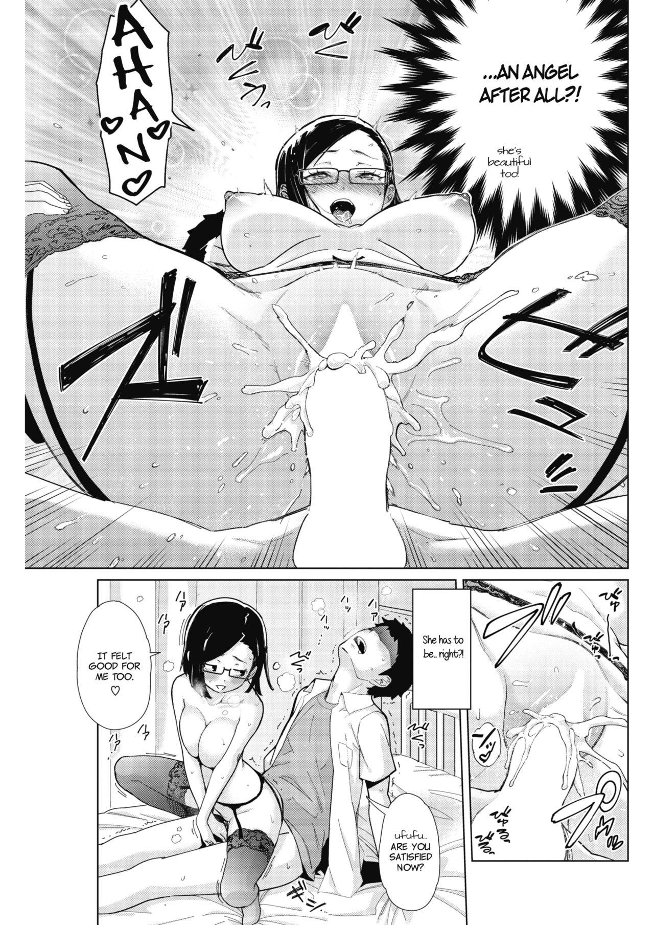 Tobeyo! Makeinu-kun 16