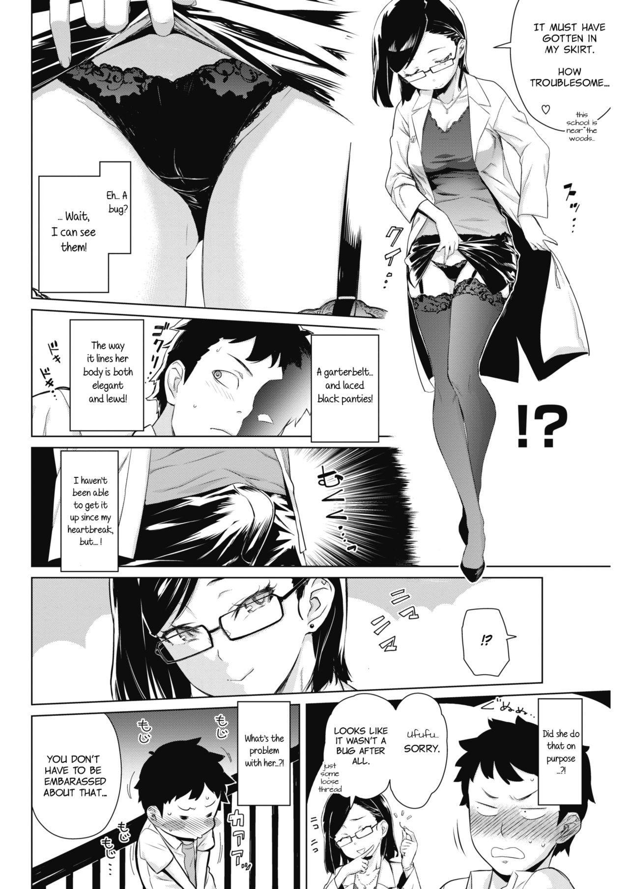 Tobeyo! Makeinu-kun 3