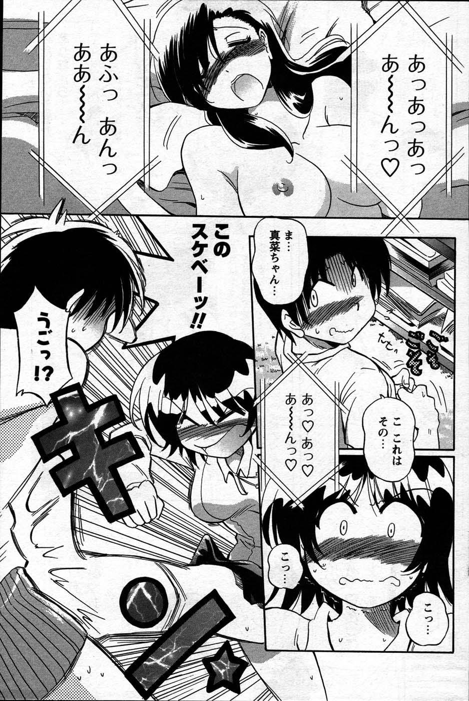 Comic Mens Young Special IKAZUCHI vol. 2 178