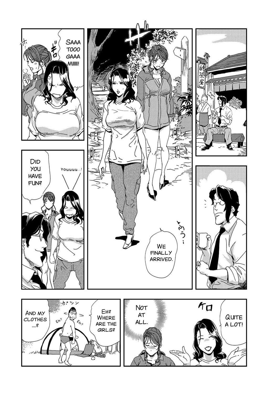 Tohisaki ni Kouzen Roshutsu wo Shiirarete 23
