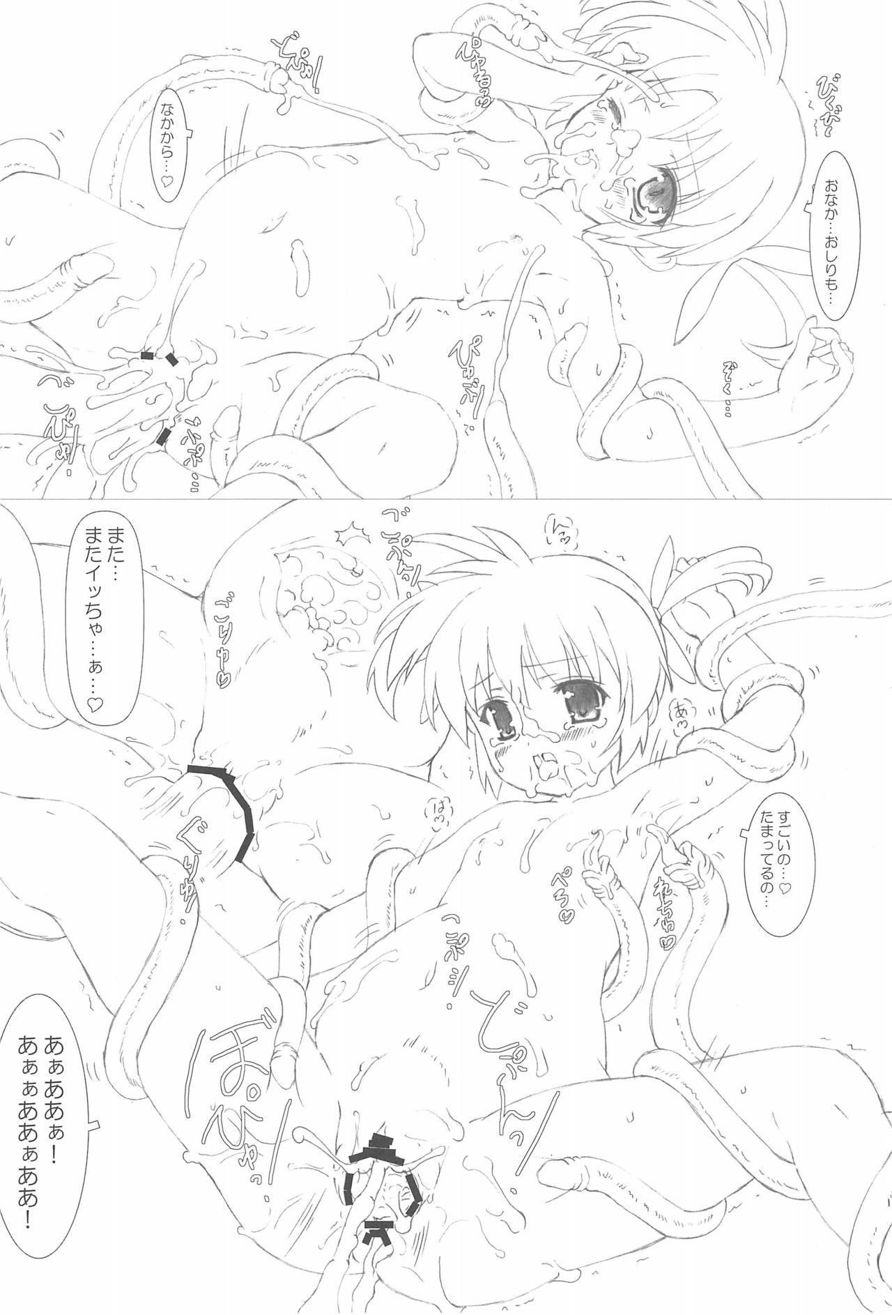 Nanoha-san Shokushu Yuugi 19