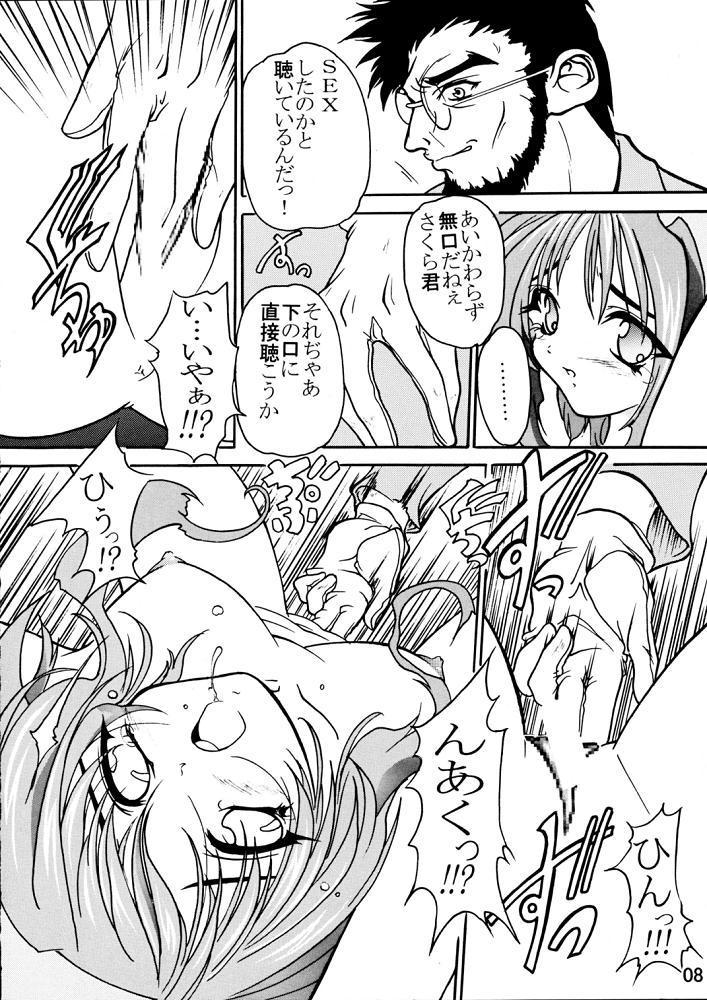 Sakura Byoutou Trouble Heart Gaiden 6