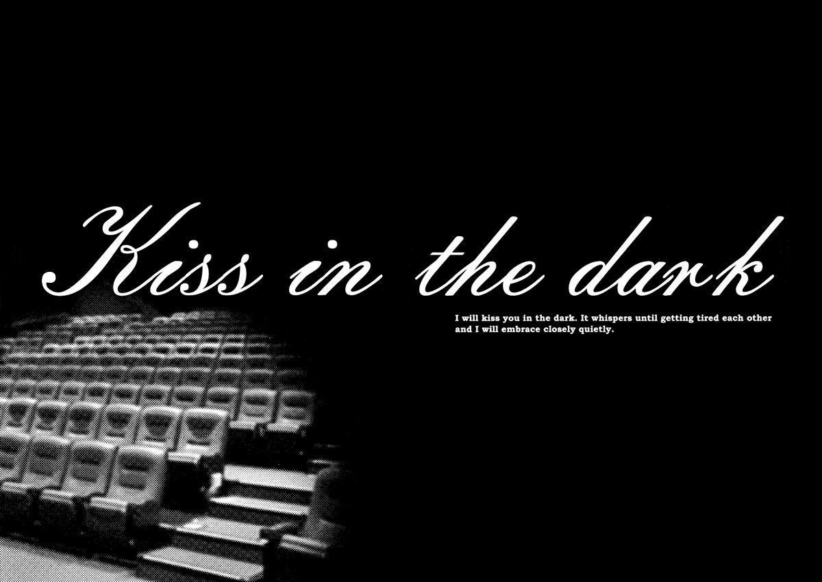 kiss in the dark 5