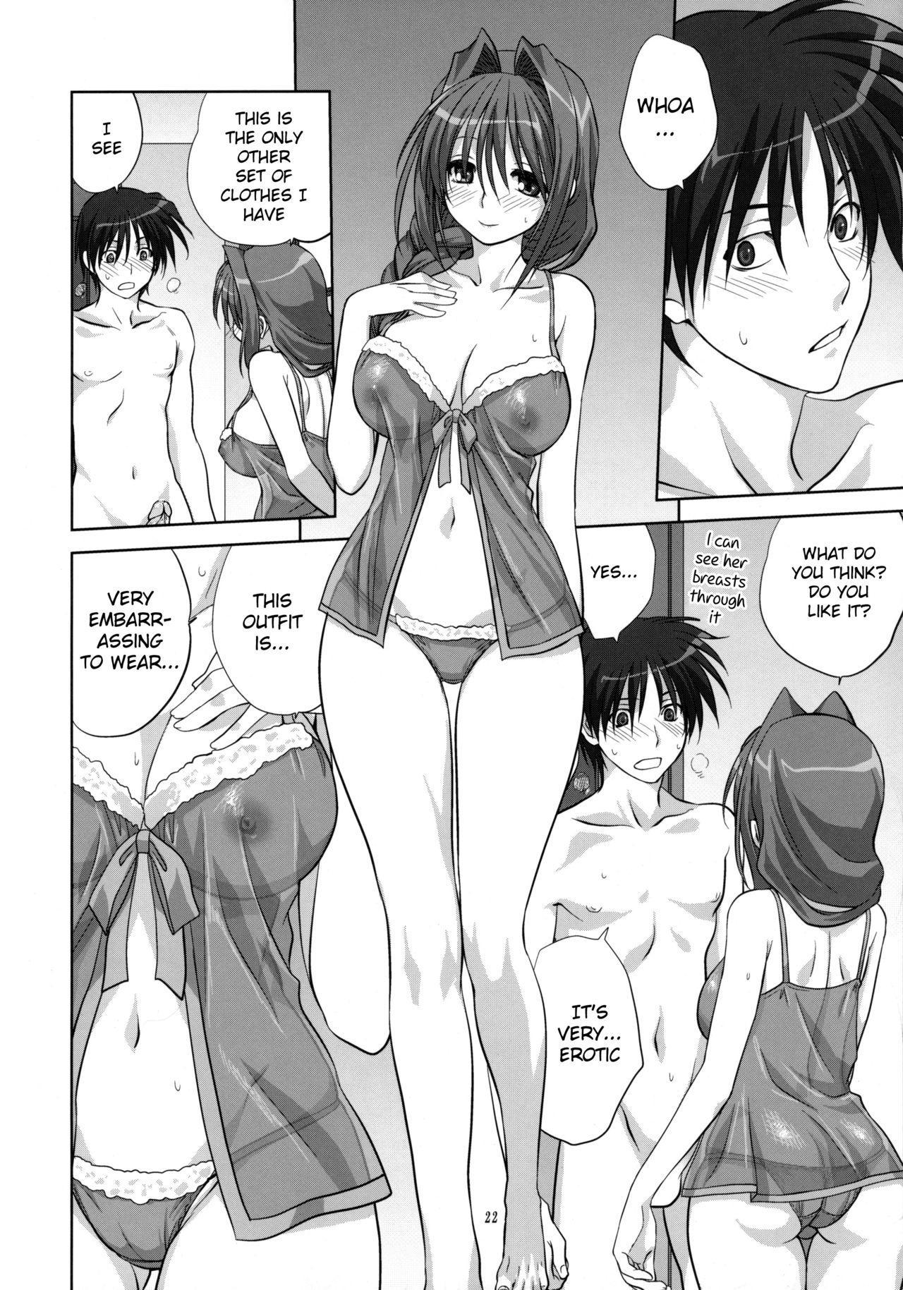 Akiko-san to Issho 6 20