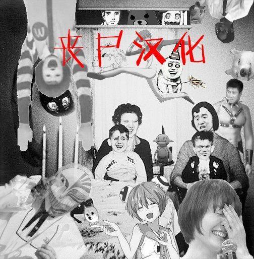 Orc Musume wa Ikemen ga Osuki | 雌性半兽人喜欢帅哥 28