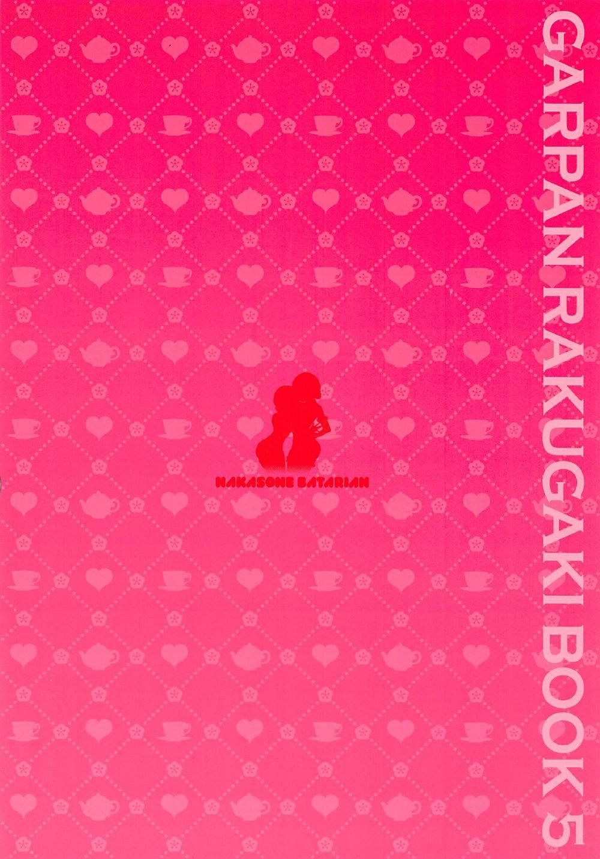 GirlPan Rakugakichou 5 32