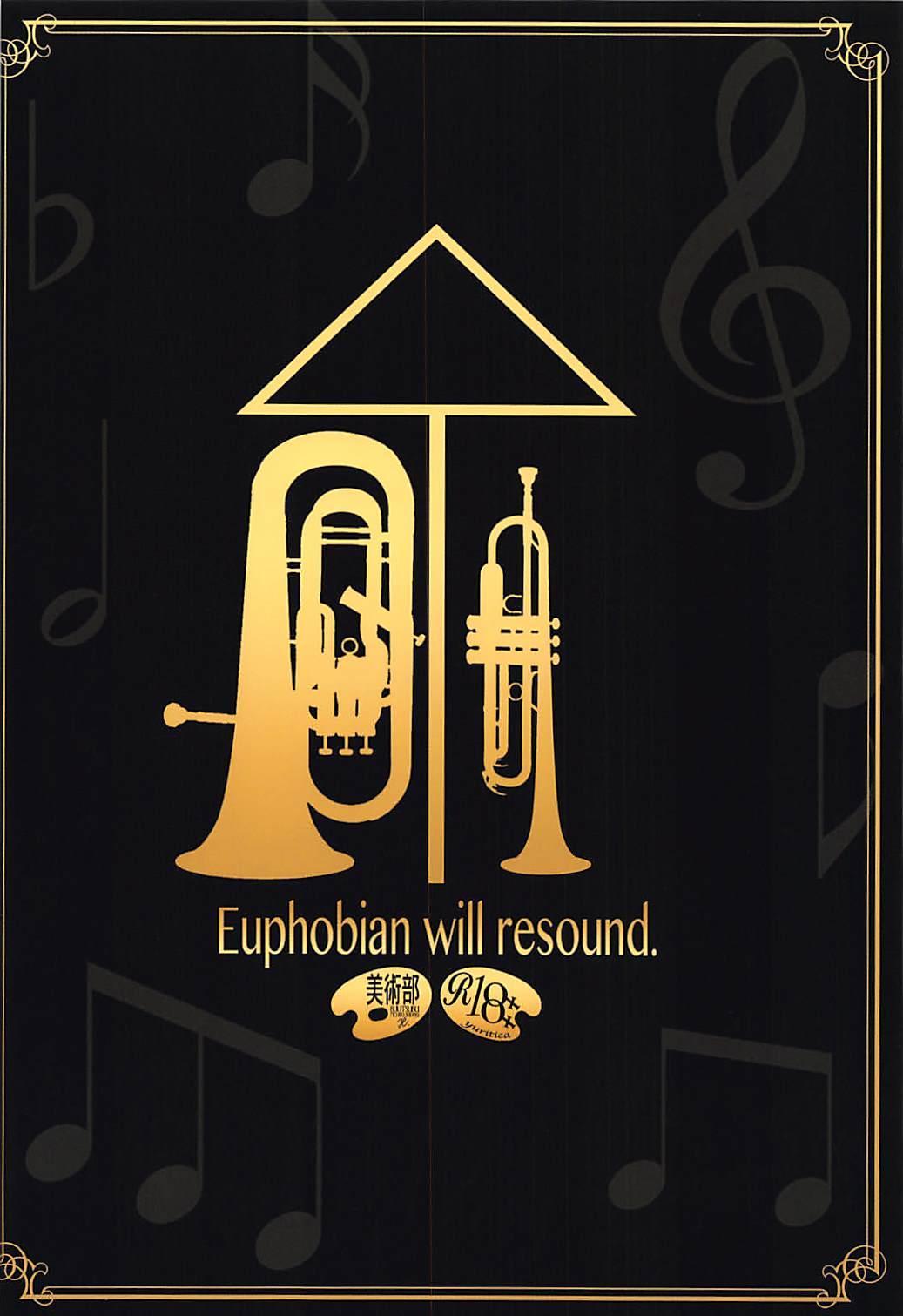 Euphobian no Hibiki Quartet - Euphobian will resound. 33