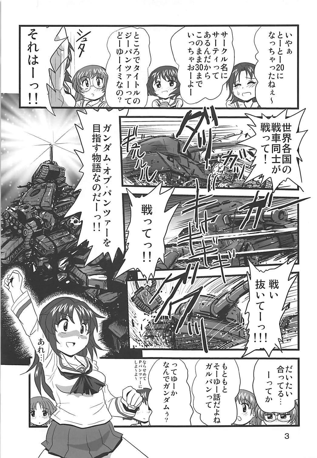 G Panzer 20 1