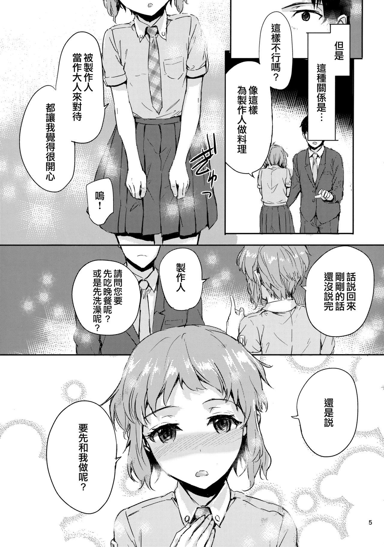 LOVE LOVE PORKERFACE 6