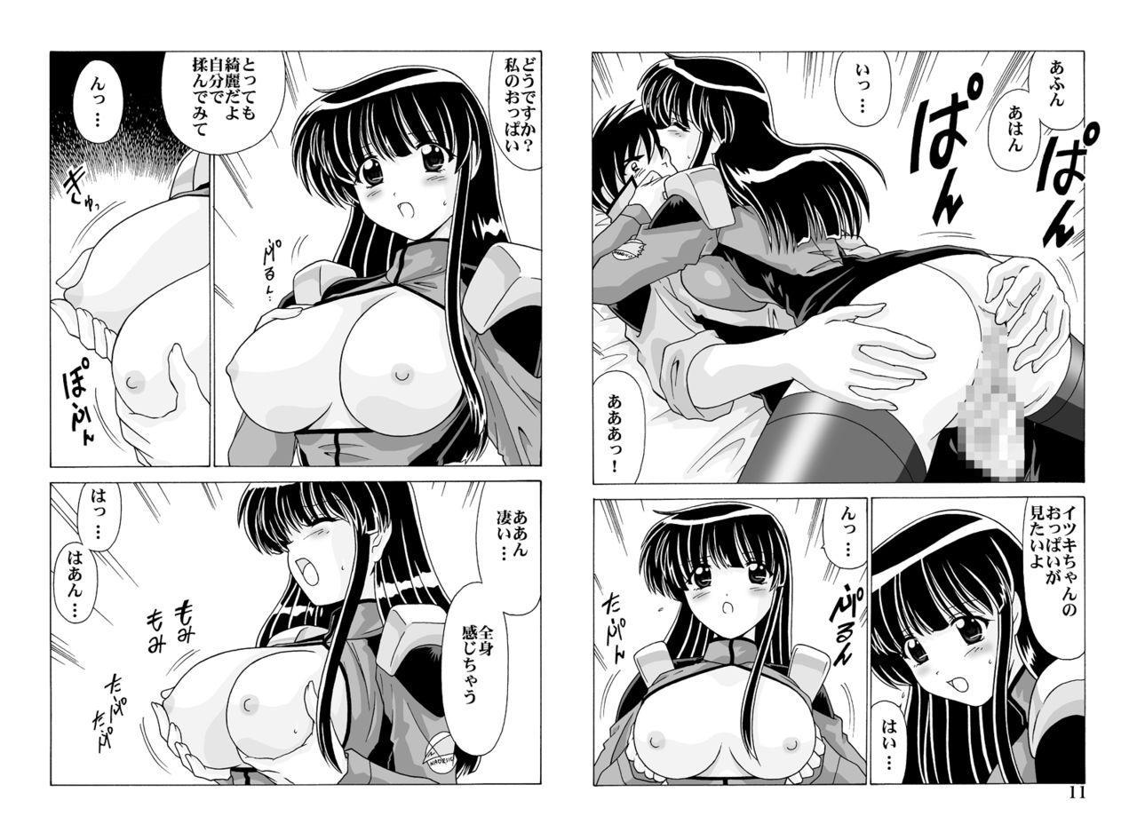 Shikoshiko DL 75