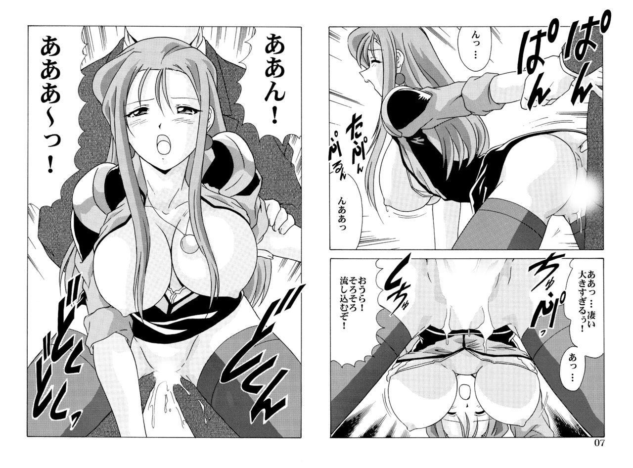 Shikoshiko DL 8
