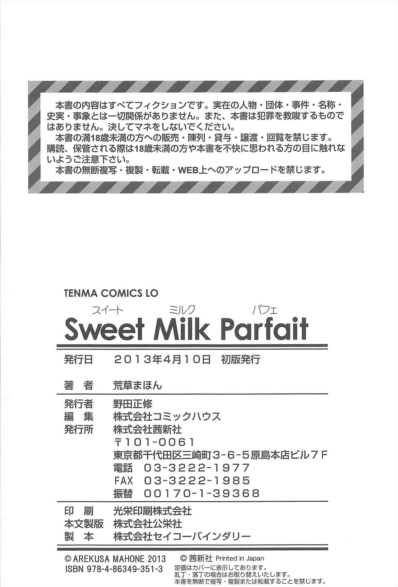 Sweet Milk Parfait 181