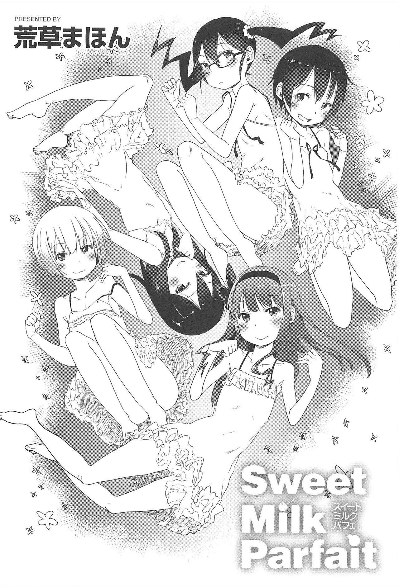 Sweet Milk Parfait 5
