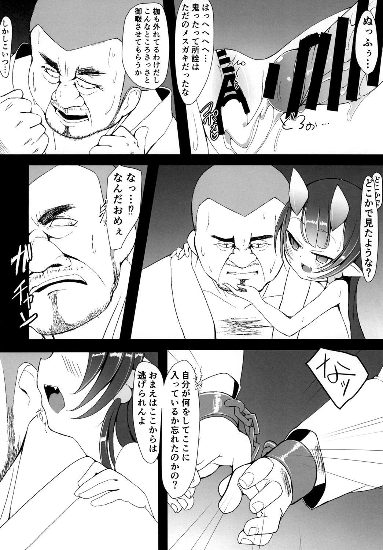Oni Sumau wa 15