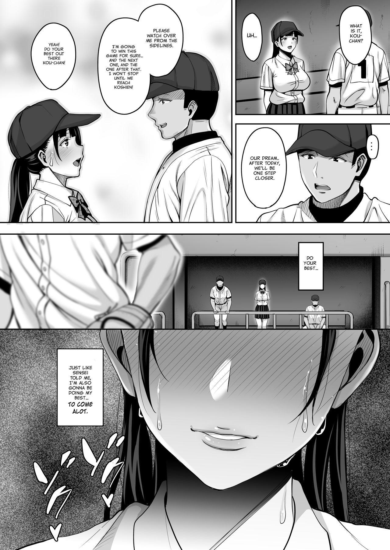 Natsu ga Owaru made Anal Hen   Until Summer Ends Anal Hen 36