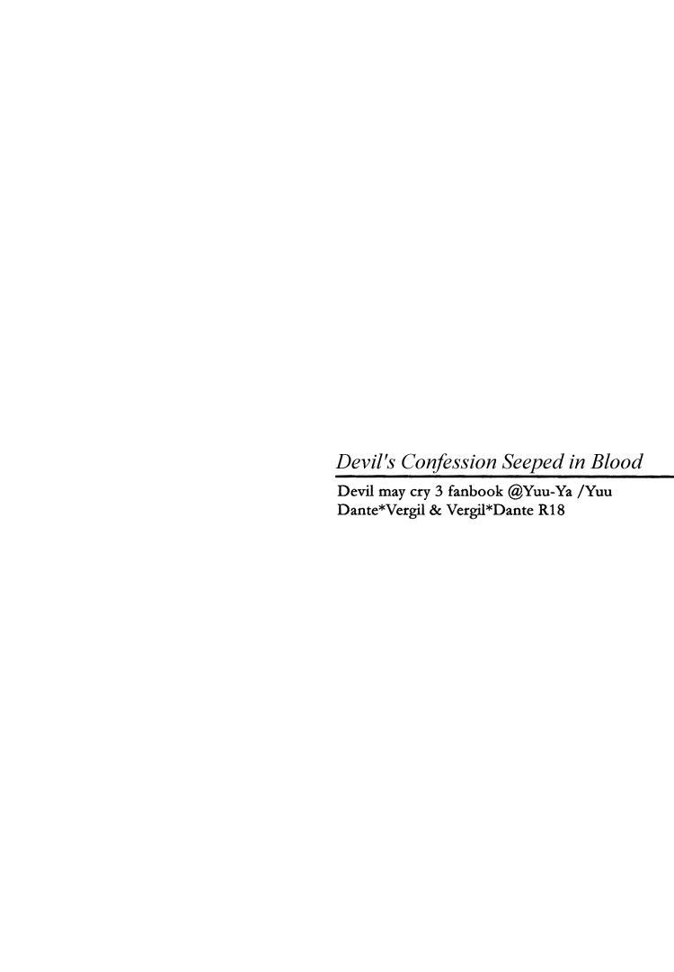 Devil's Confession 24