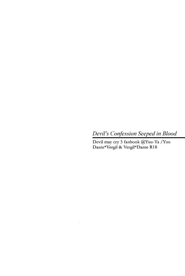 Devil's Confession 3