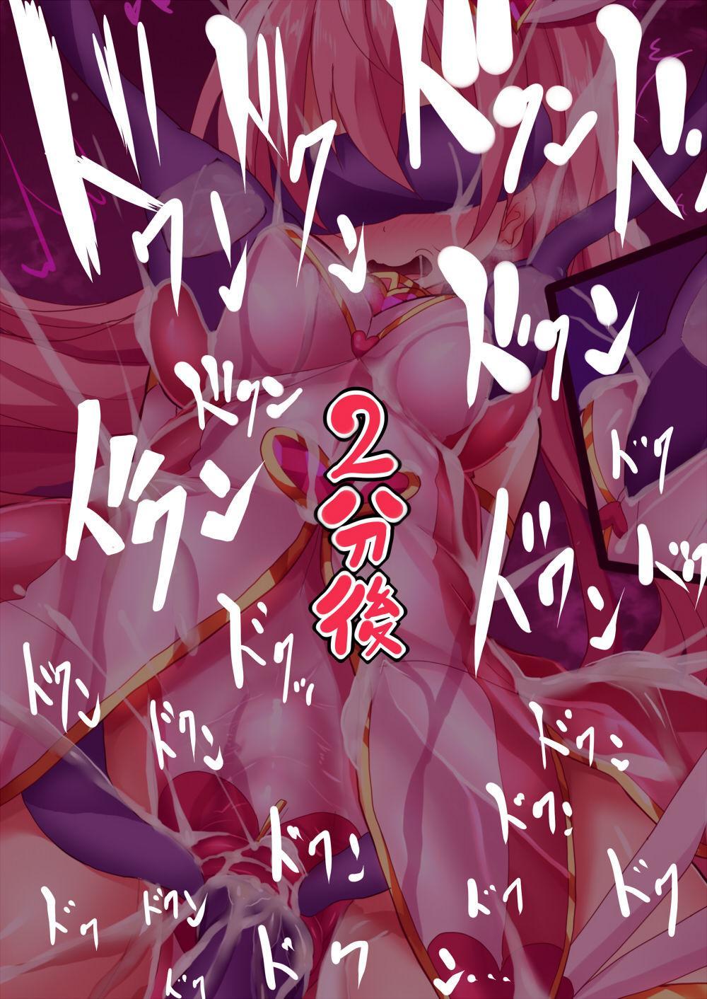 [Makutsutei (Nagai Wataru)] Orgasm Unit EX -Mahou Senshi Akari Ch. 1-2 [Chinese] [这很恶堕 x Lolipoi汉化组] 30