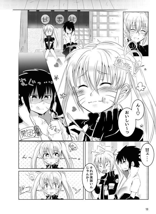Douyara Usuratonkachi no Kudaranai Jutsu wa Ore ni Kouka ga Nai rashii. 9