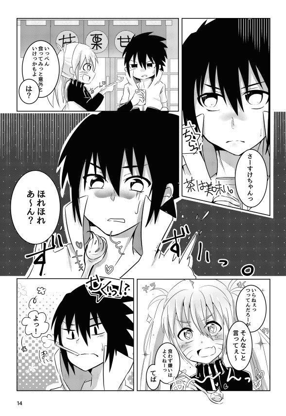 Douyara Usuratonkachi no Kudaranai Jutsu wa Ore ni Kouka ga Nai rashii. 10