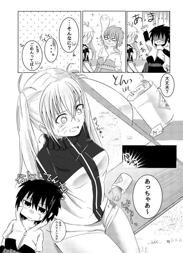 Douyara Usuratonkachi no Kudaranai Jutsu wa Ore ni Kouka ga Nai rashii. 11