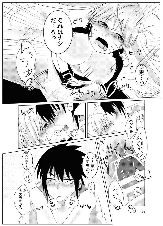 Douyara Usuratonkachi no Kudaranai Jutsu wa Ore ni Kouka ga Nai rashii. 19