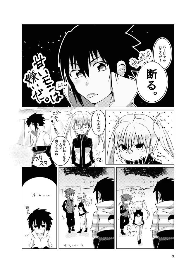 Douyara Usuratonkachi no Kudaranai Jutsu wa Ore ni Kouka ga Nai rashii. 6