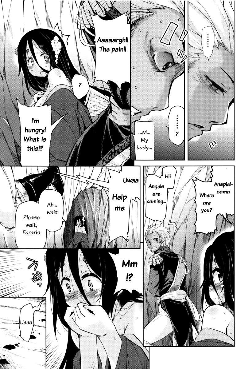 [Narusawa Kei] Boukoku Maou no Hoshihiko-kun Ch. 1-6 [English] 143