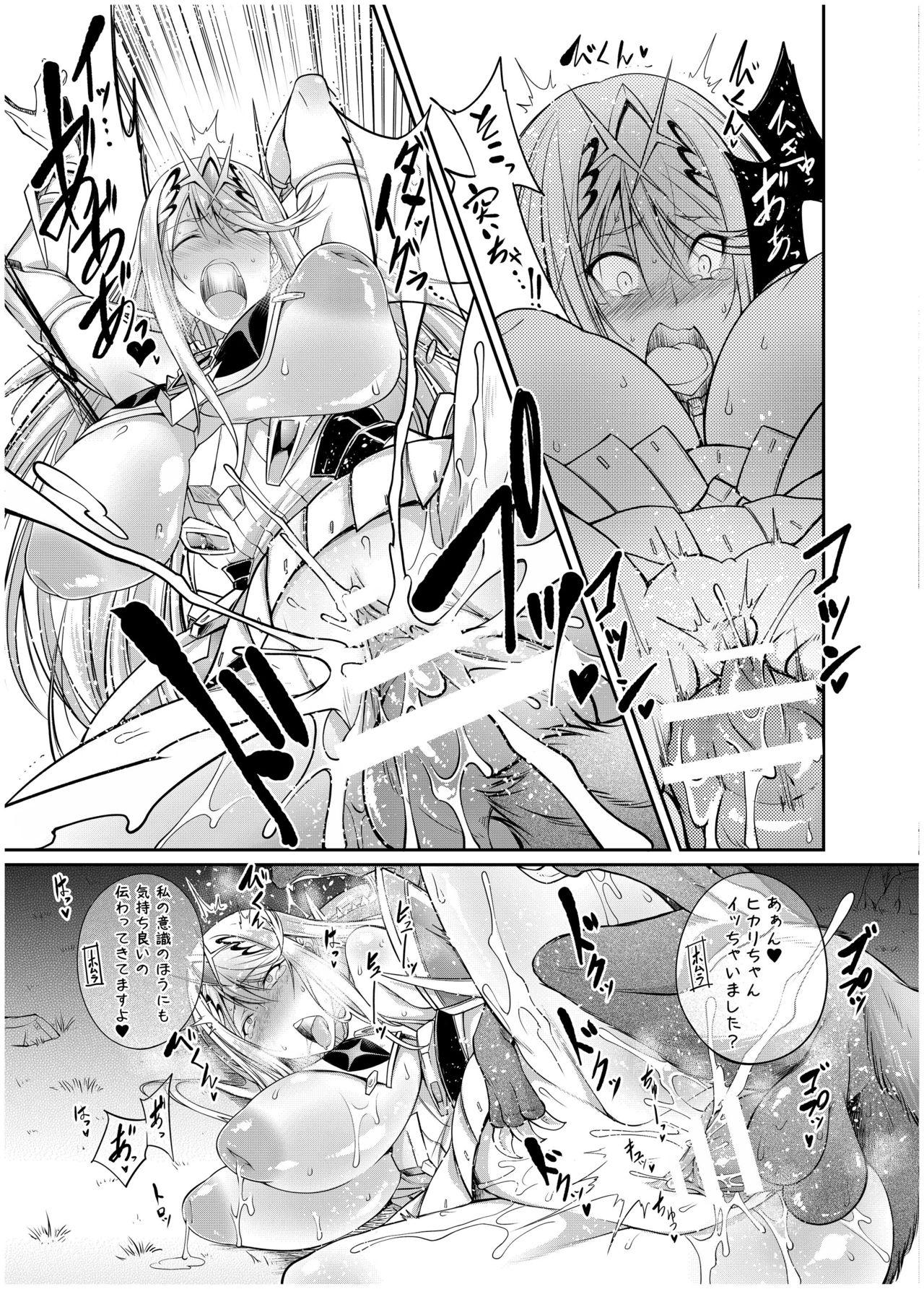 Ten no Seihai 7