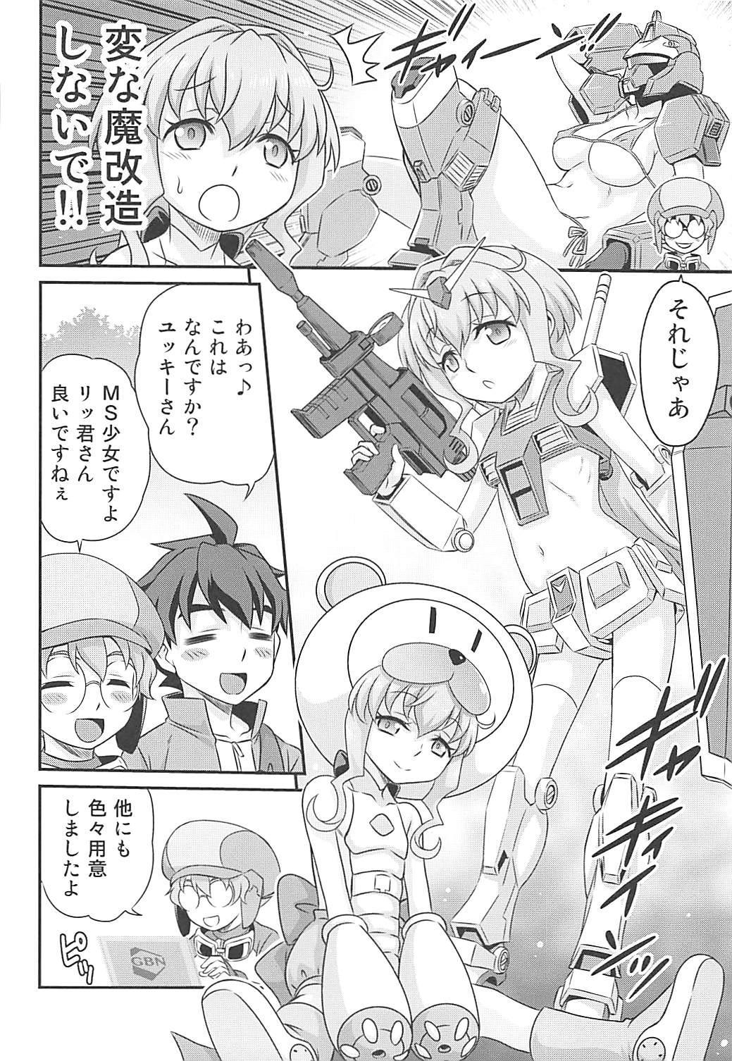[Studio Tar (Kyouichirou)] Sara-chan de Mass-Diver!! (Gundam Build Divers) 10