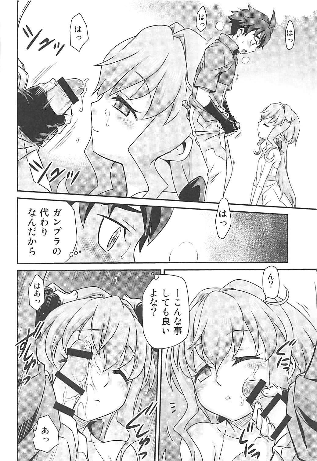 [Studio Tar (Kyouichirou)] Sara-chan de Mass-Diver!! (Gundam Build Divers) 4
