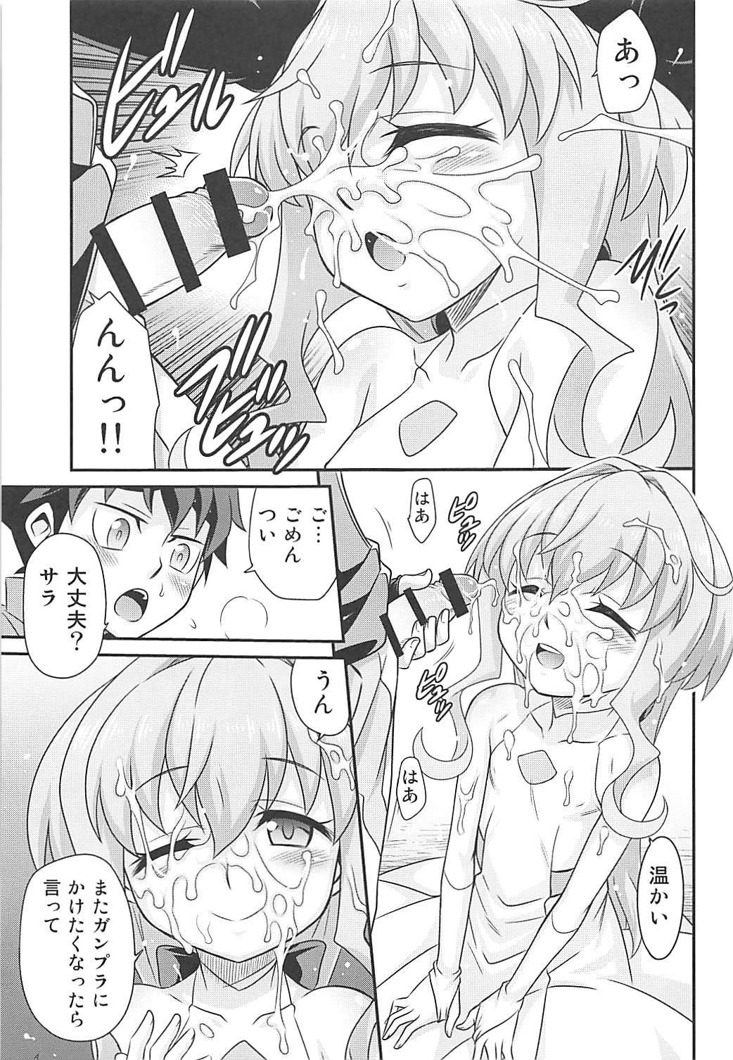[Studio Tar (Kyouichirou)] Sara-chan de Mass-Diver!! (Gundam Build Divers) 5