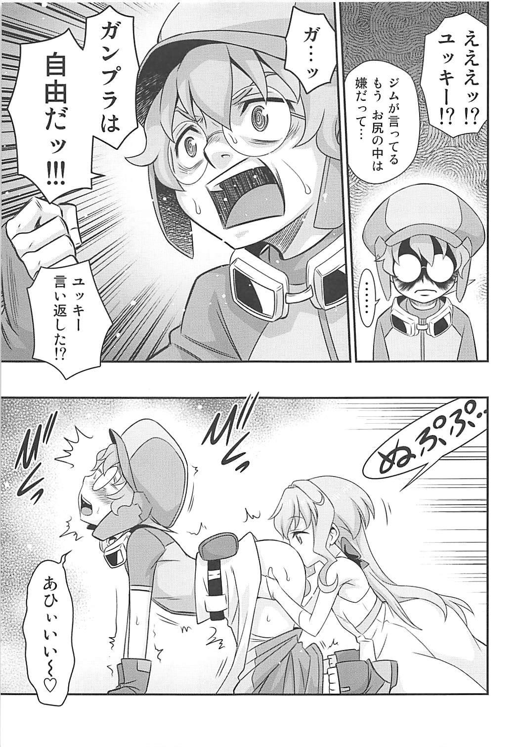 [Studio Tar (Kyouichirou)] Sara-chan de Mass-Diver!! (Gundam Build Divers) 7