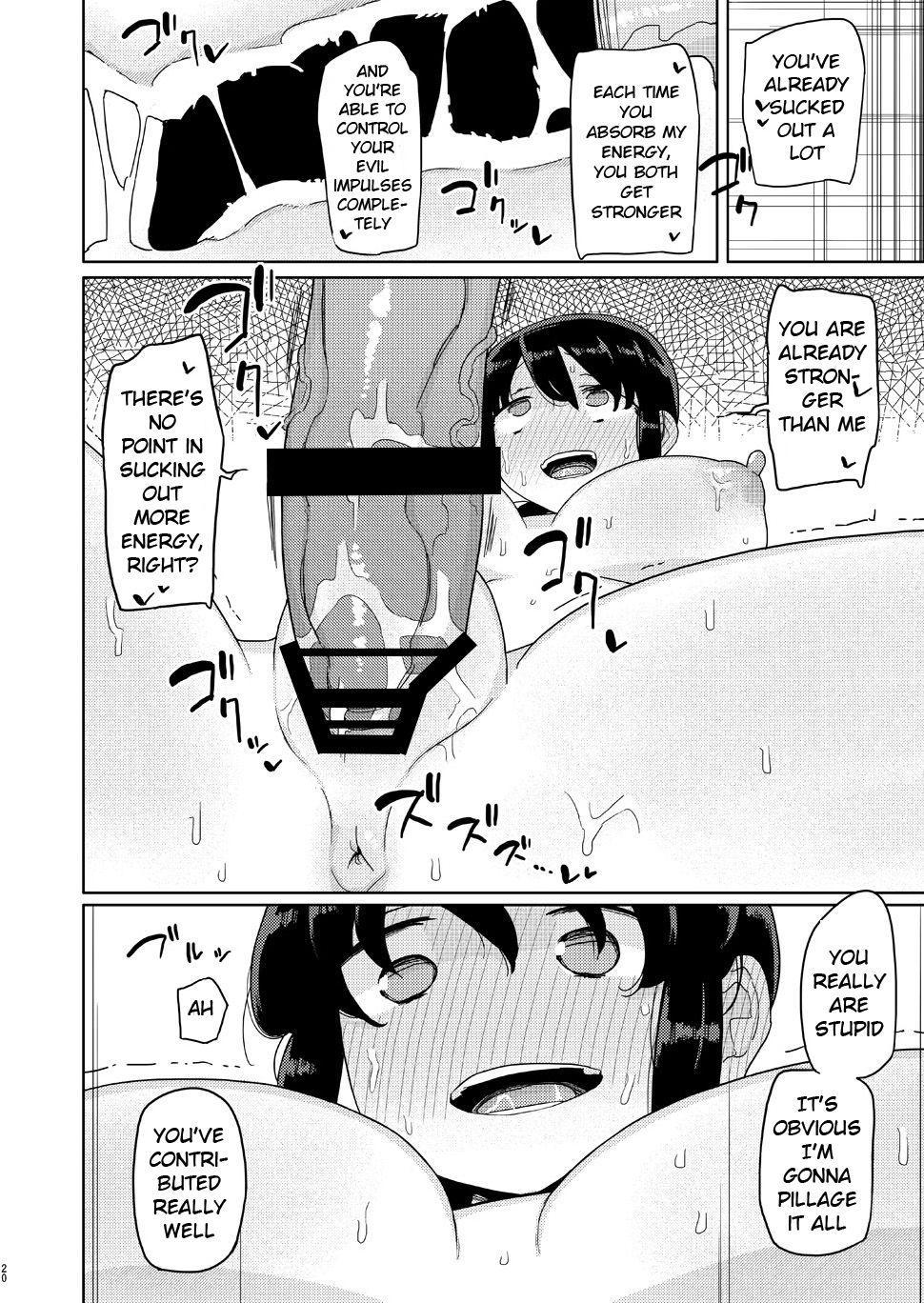 Ore ga Ijimeteta Onna ga Henshin Heroine ni Natta node   The Girl i used to Bully became a Super Heroine 18