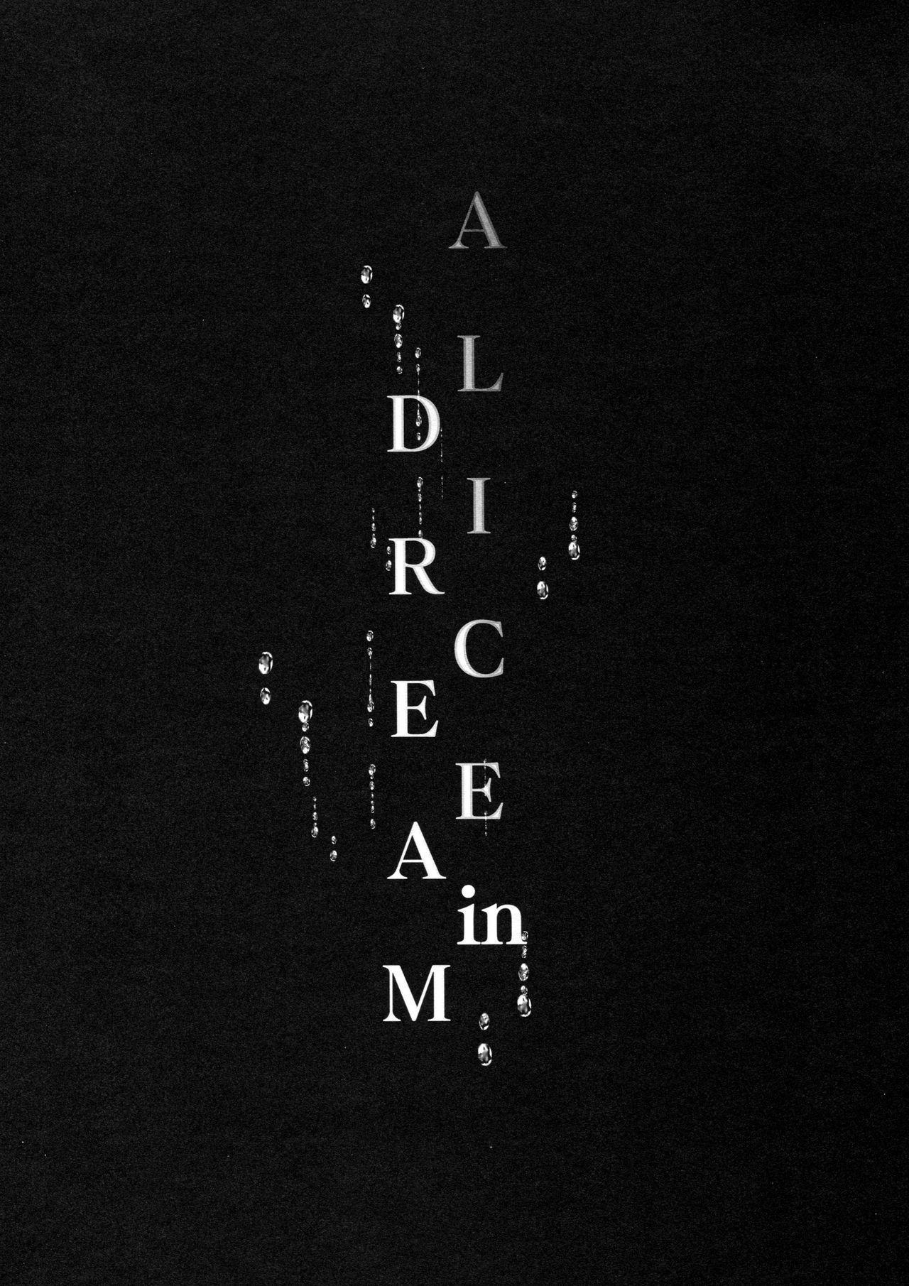 ALICE in DREAM 4