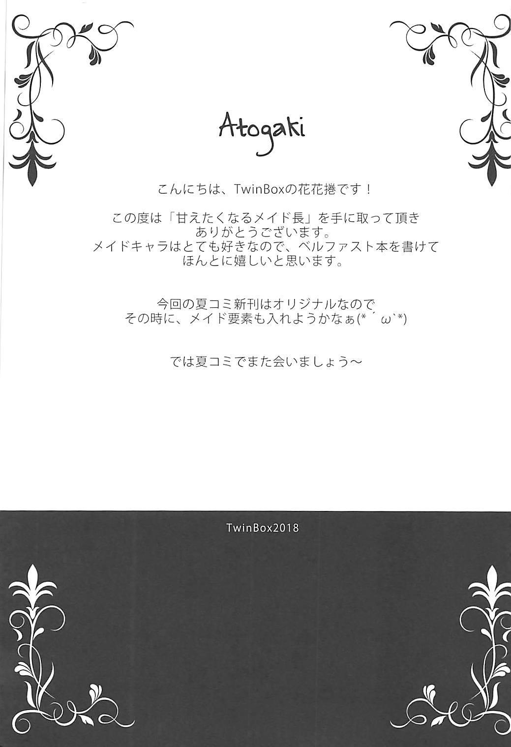 Amaetaku Naru Maid-chou 16