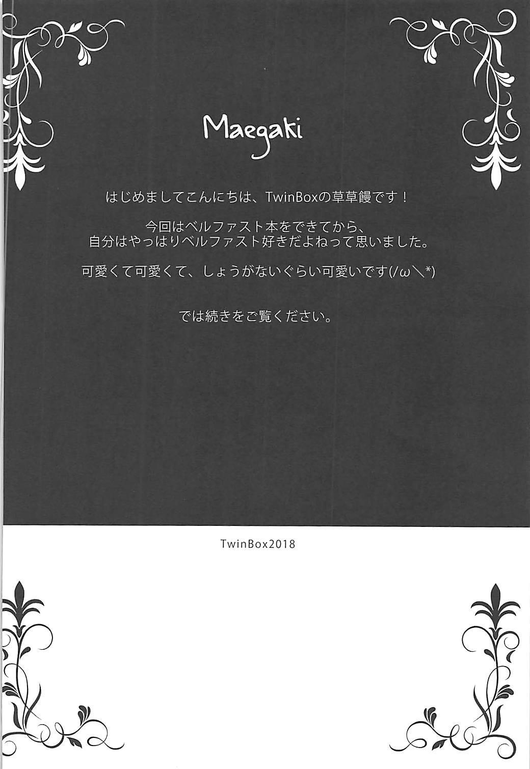 Amaetaku Naru Maid-chou 2