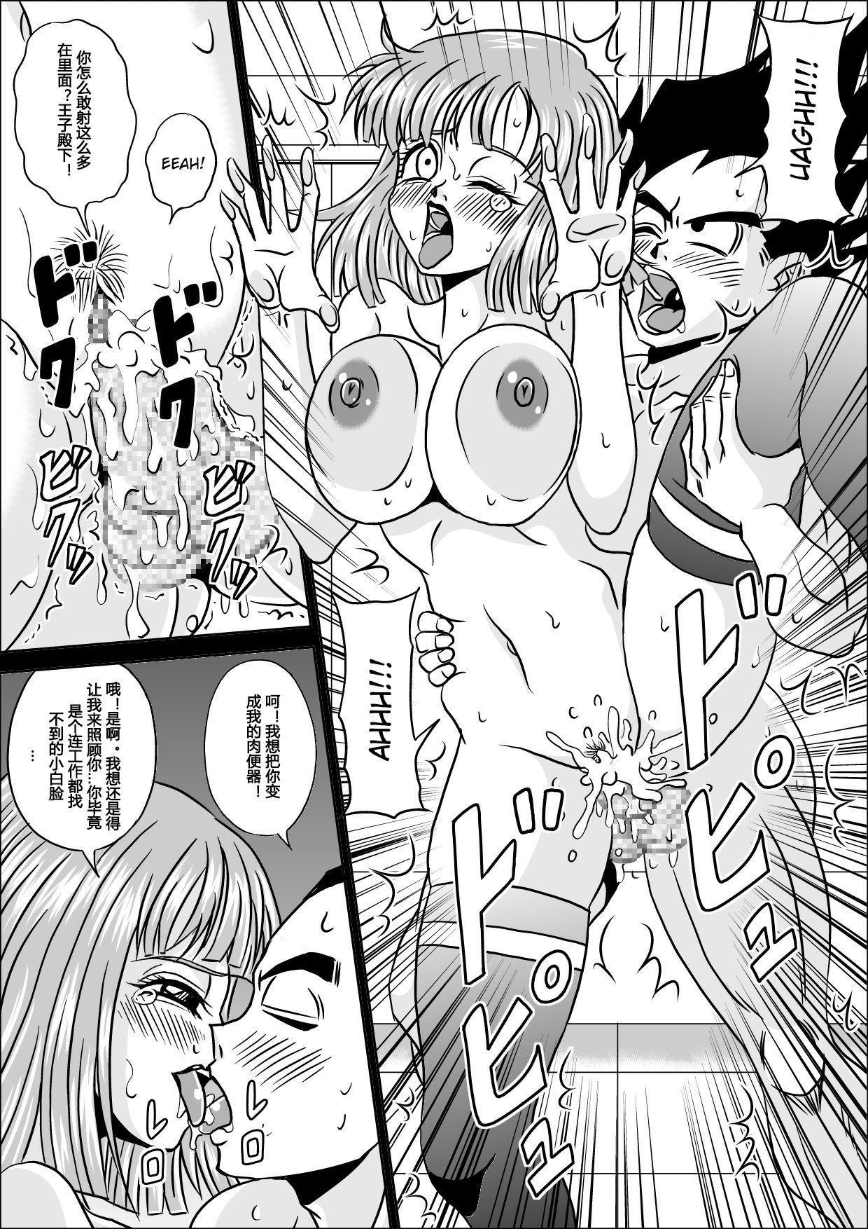 Kame Sennin no Yabou II 28