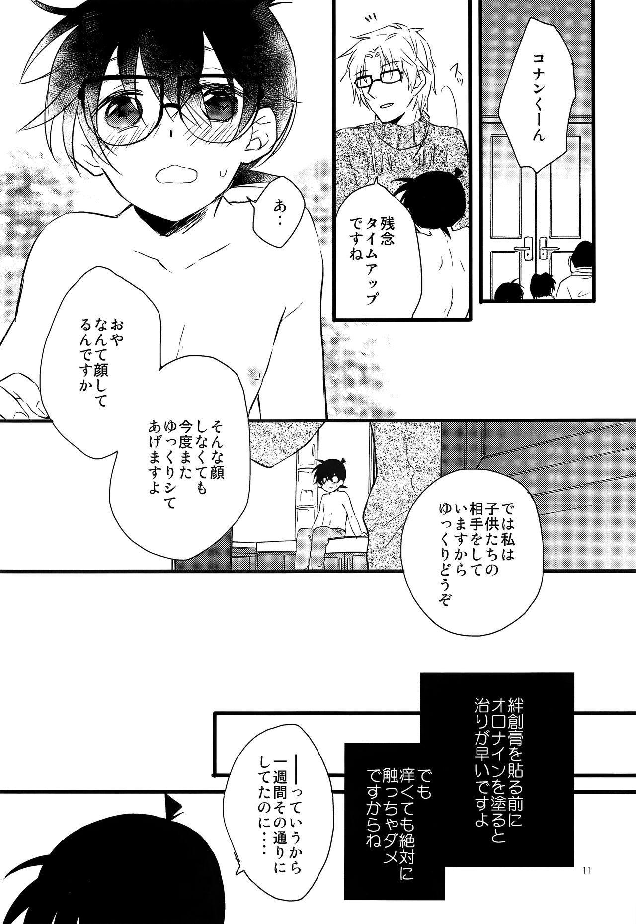 Conan-kun ga Chikubi Kaihatsu Sarechau Hon 9