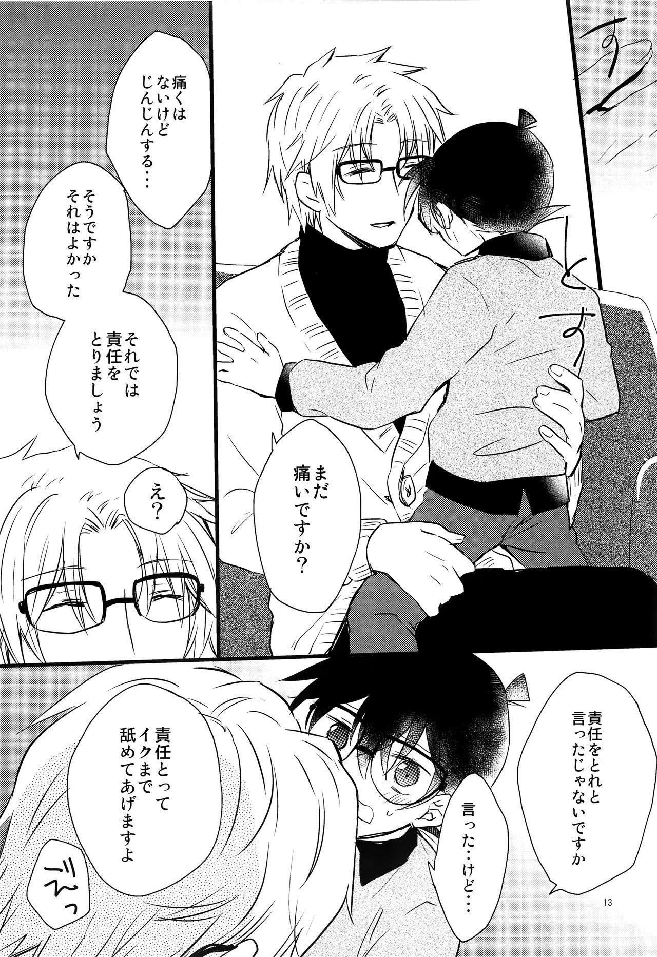 Conan-kun ga Chikubi Kaihatsu Sarechau Hon 11