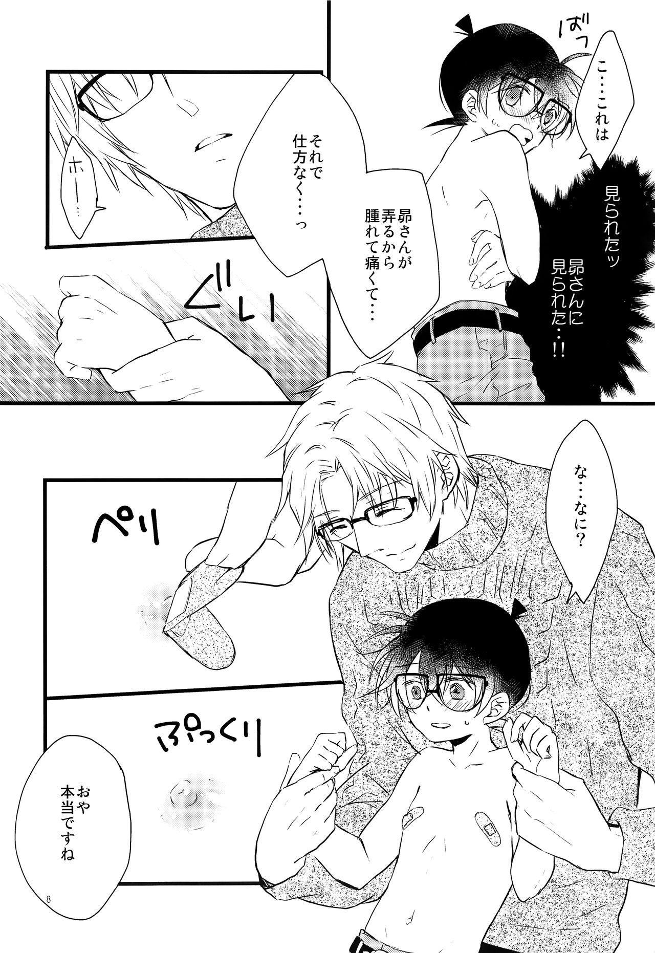 Conan-kun ga Chikubi Kaihatsu Sarechau Hon 6