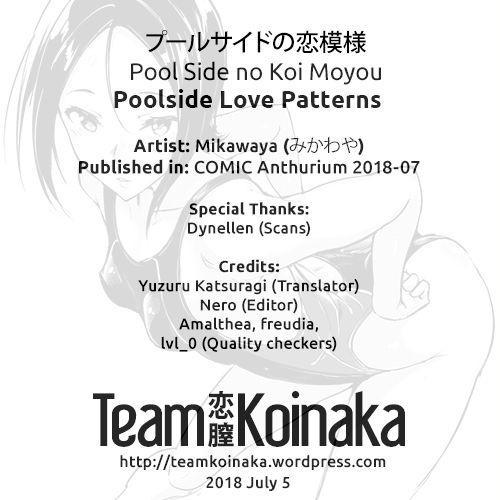 Pool Side no Koi Moyou | Poolside Love Patterns 22