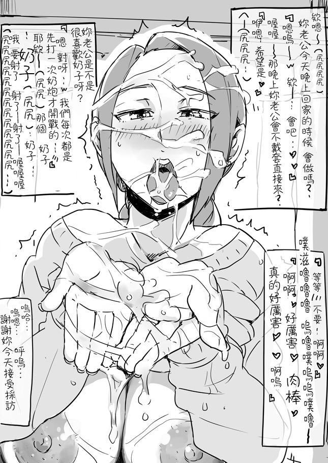 Kikan Hitozuma |地方媽媽季刊 2
