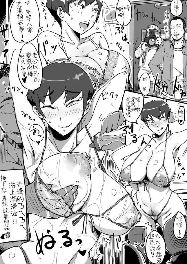 Kikan Hitozuma |地方媽媽季刊 4