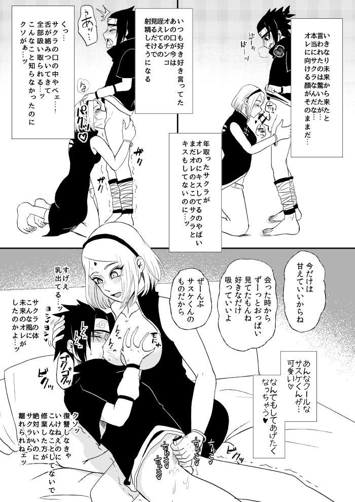 Sasuke and Mommy-Sakura 2