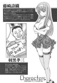 Shiori Gaiden Free Oppai Hen 3