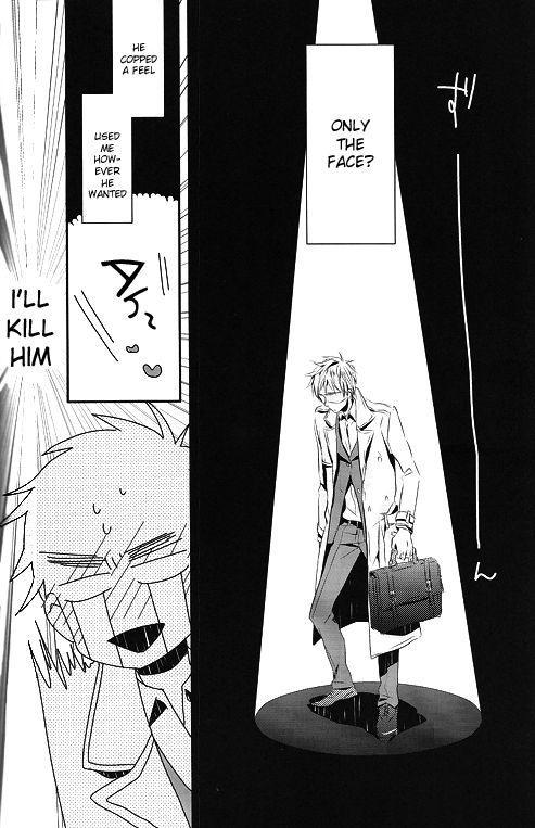 [★ (Komugiko)] Itoshii Hito wa Madoromi no Naka ni (Axis Powers Hetalia) {English] [Incomplete] 25